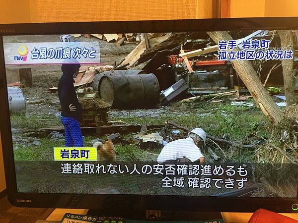 20160902_Naoshima_005.jpg