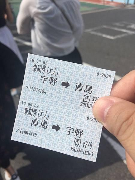 20160902_Naoshima_049.jpg