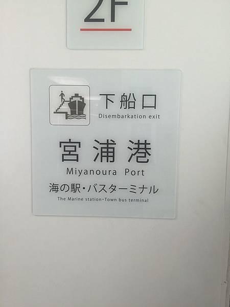 20160902_Naoshima_098.jpg