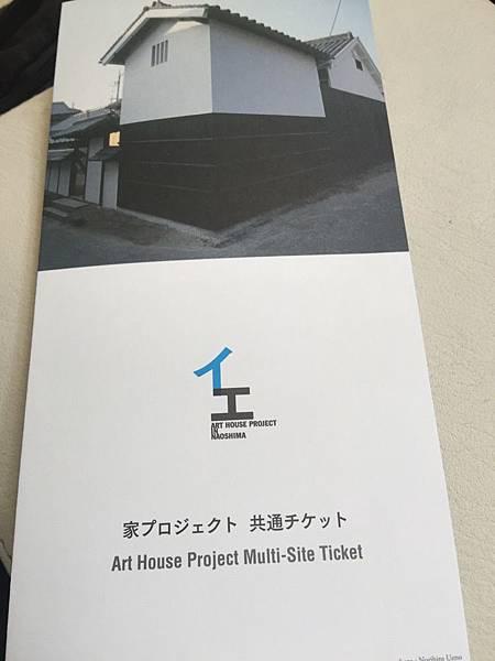 20160902_Naoshima_168.jpg