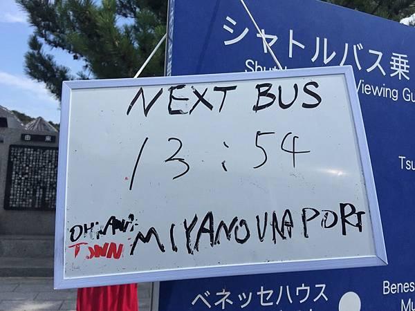 20160902_Naoshima_290.jpg