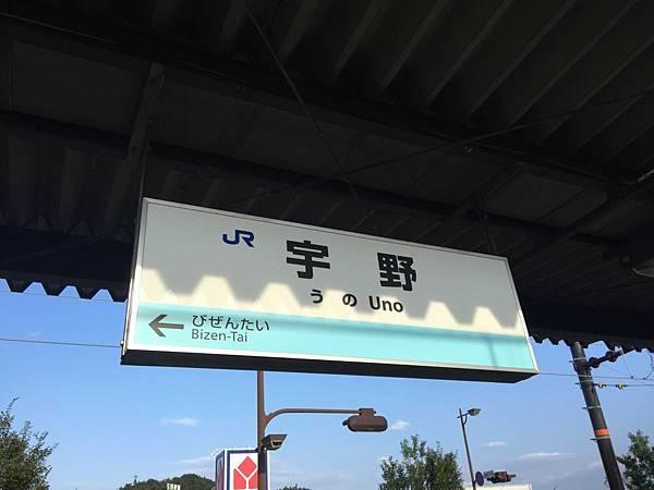 20160902_Naoshima_395.jpg