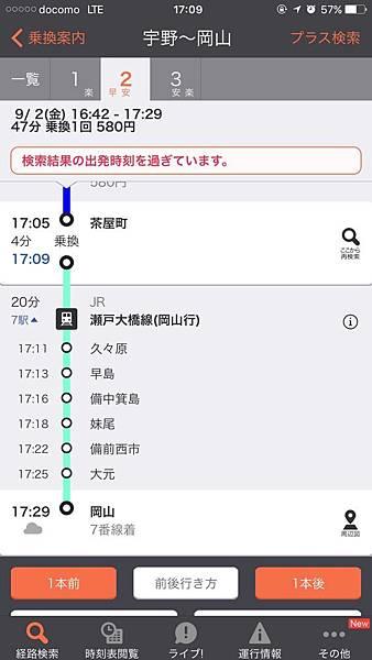20160902_Naoshima_396.jpg