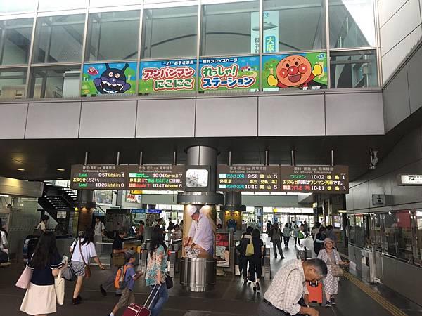 20160903_Megijima_Ogijima_075.jpg