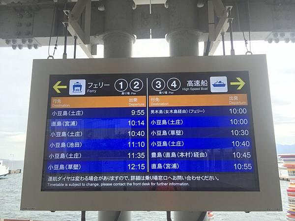 20160903_Megijima_Ogijima_085.jpg