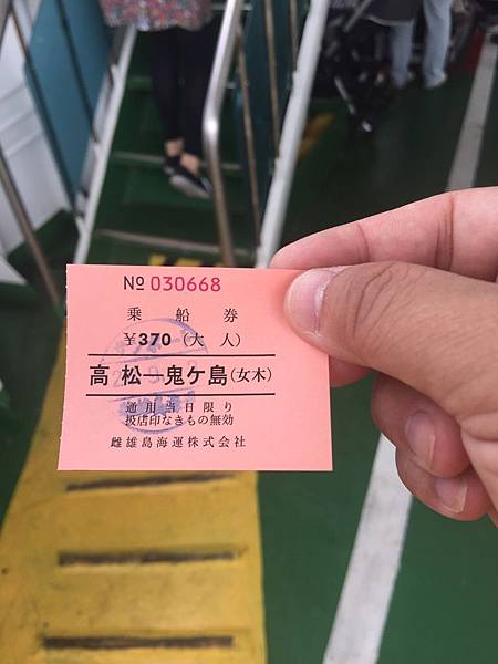 20160903_Megijima_Ogijima_090.jpg