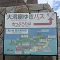 20160903_Megijima_Ogijima_106.jpg
