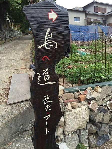 20160903_Megijima_Ogijima_157.jpg