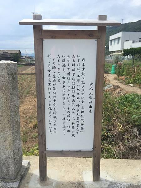 20160903_Megijima_Ogijima_234.jpg