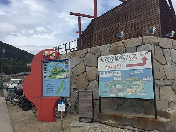 20160903_Megijima_Ogijima_269.jpg
