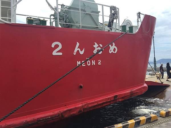 20160903_Megijima_Ogijima_294.jpg