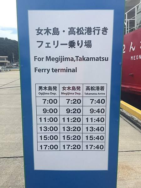 20160903_Megijima_Ogijima_322.jpg