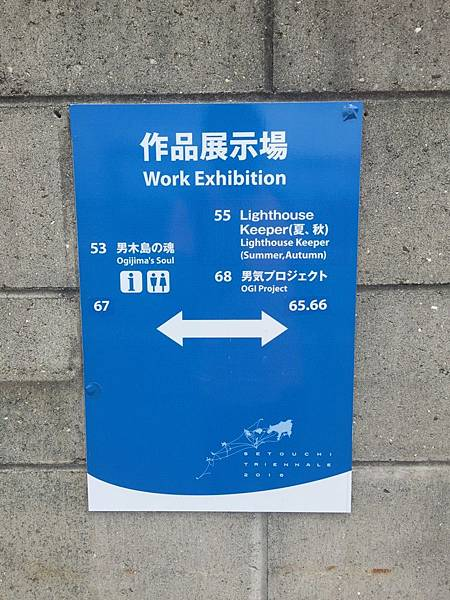20160903_Megijima_Ogijima_342.jpg