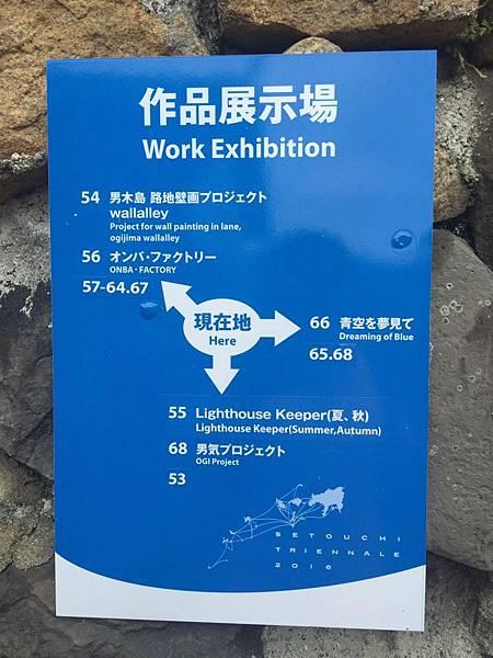 20160903_Megijima_Ogijima_346.jpg