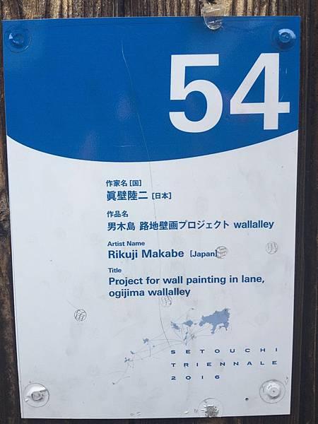 20160903_Megijima_Ogijima_353.jpg