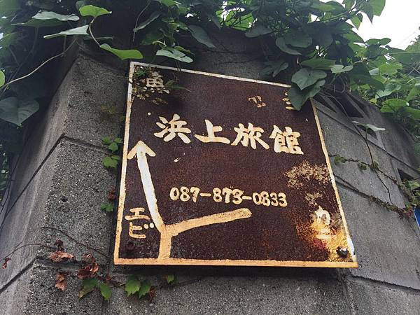20160903_Megijima_Ogijima_357.jpg