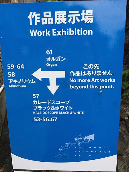 20160903_Megijima_Ogijima_366.jpg