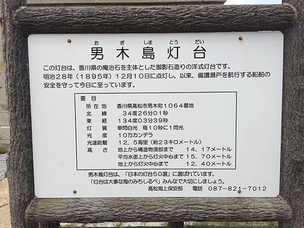20160903_Megijima_Ogijima_410.jpg