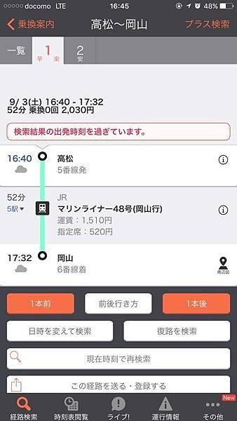 20160903_Megijima_Ogijima_491.jpg