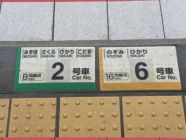 20160904_Hiroshima_018.jpg