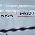 20160904_Hiroshima_014.jpg