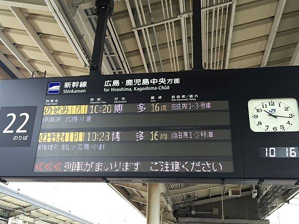 20160904_Hiroshima_027.jpg