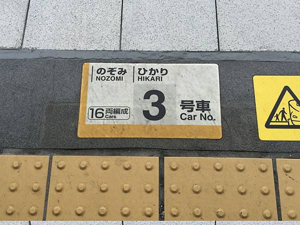 20160904_Hiroshima_028.jpg