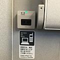 20160904_Hiroshima_034.jpg