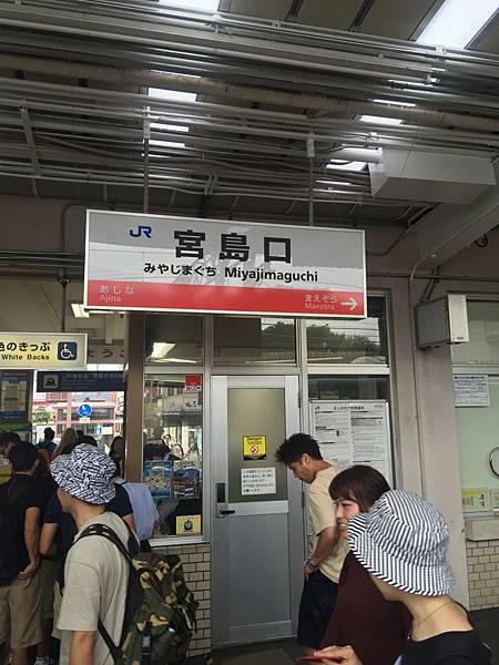 20160904_Hiroshima_048.jpg