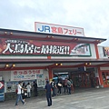 20160904_Hiroshima_059.jpg