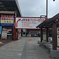 20160904_Hiroshima_057.jpg