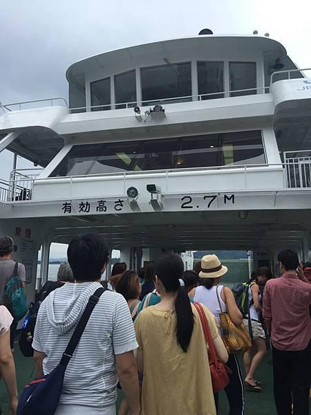 20160904_Hiroshima_063.jpg