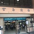 20160904_Hiroshima_101.jpg