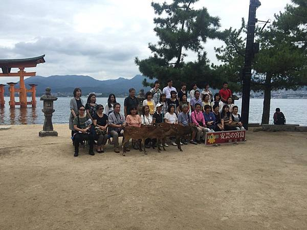 20160904_Hiroshima_135.jpg