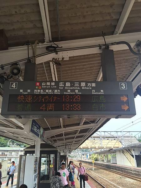 20160904_Hiroshima_278.jpg