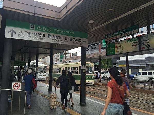 20160904_Hiroshima_289.jpg