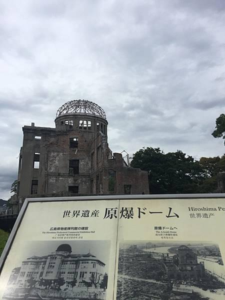 20160904_Hiroshima_315.jpg