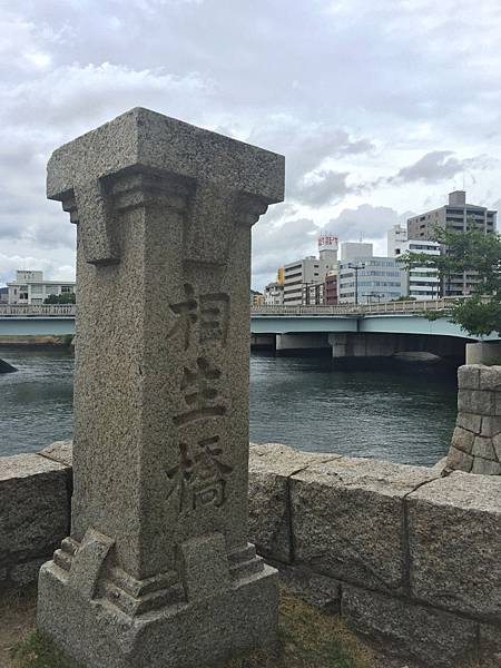 20160904_Hiroshima_303.jpg