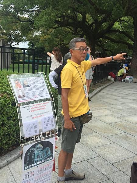 20160904_Hiroshima_325.jpg