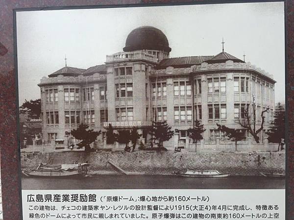 20160904_Hiroshima_343.jpg