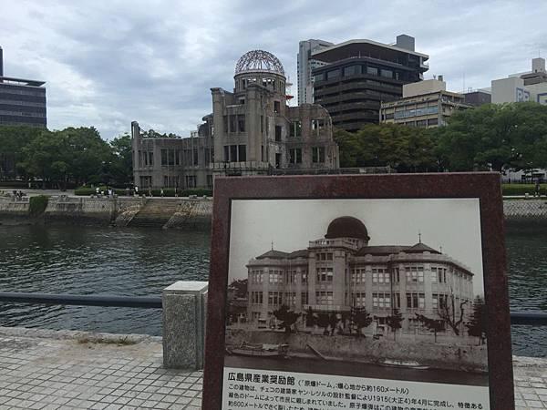 20160904_Hiroshima_348.jpg