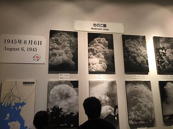 20160904_Hiroshima_387.jpg