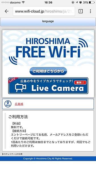 20160904_Hiroshima_425.jpg