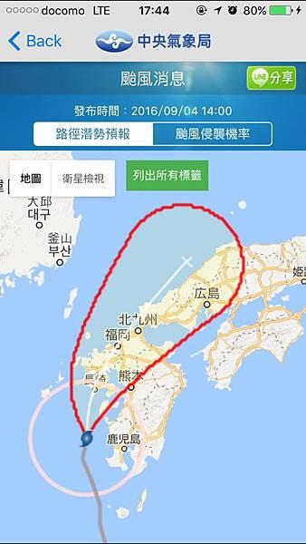 20160904_Hiroshima_450.jpg