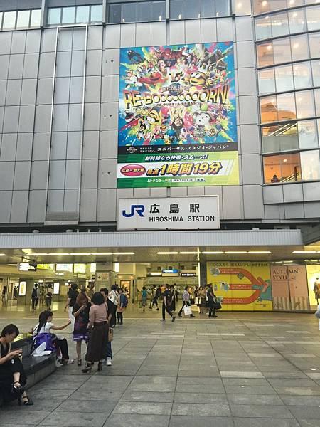 20160904_Hiroshima_473.jpg