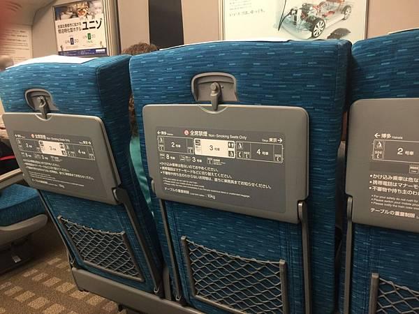 20160904_Hiroshima_483.jpg