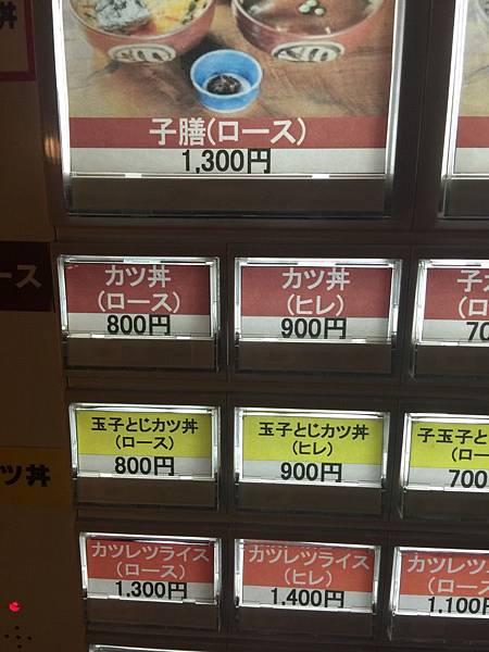 20160904_Hiroshima_499.jpg
