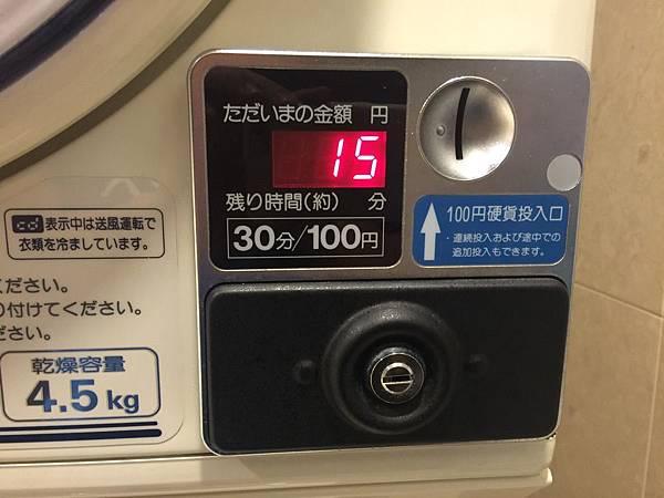 20160904_Hiroshima_527.jpg