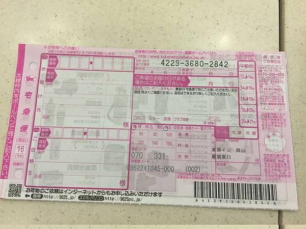20160904_Hiroshima_528.jpg