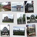 20160905_Himeji_Kobe_001.jpg